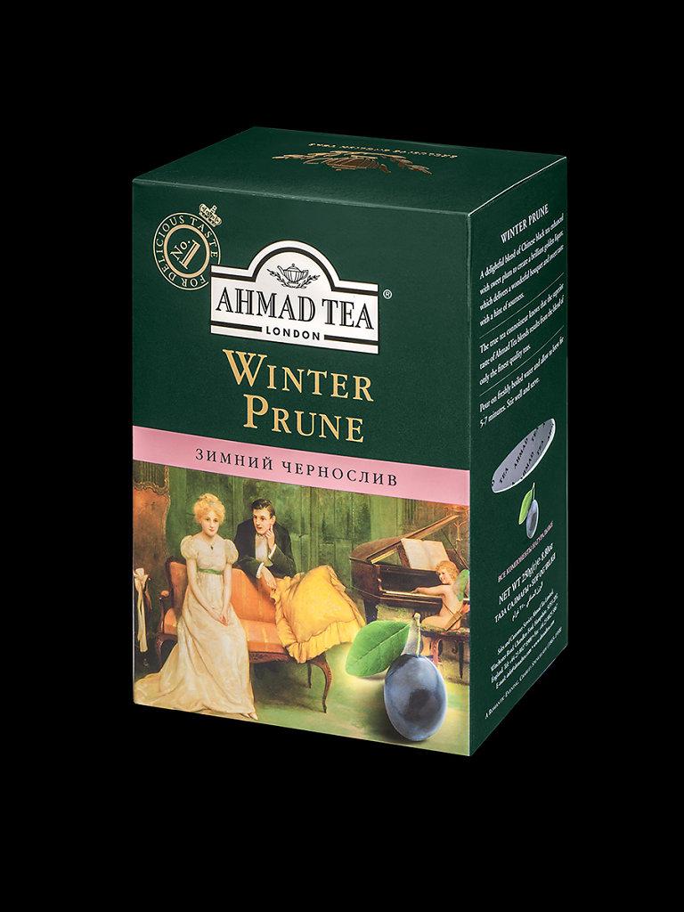 250-Winter-Prune-DSC01284-sm-black.jpg